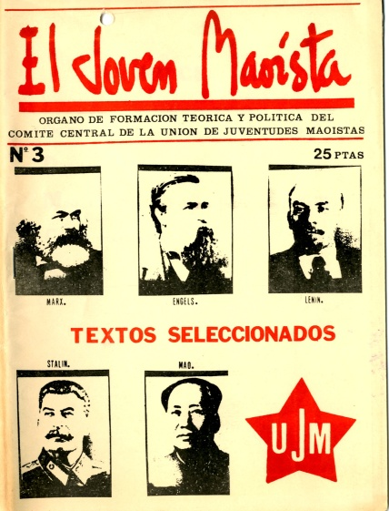 El Joven Maoista ORT UJM Juventudes Maoistas Memoria Histórica